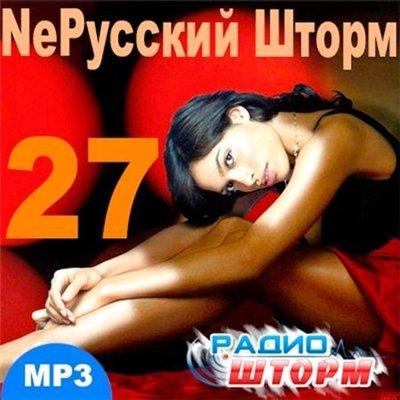 Скачать музыку в mp3 320kb