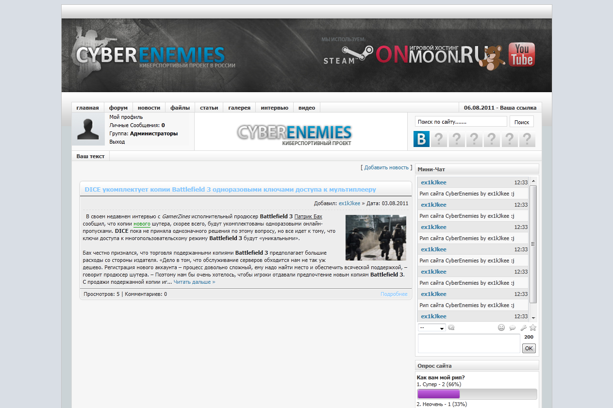 Сайт сделан специально для клана игры world of tanks
